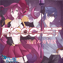 File:Ricochet single.png