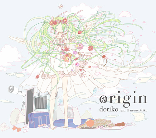File:Doriko - origin (2015).jpg