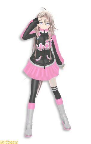 File:IAVT-Costume-Jersey-01.jpg