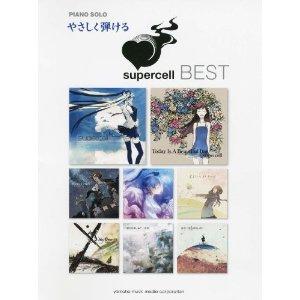 File:Supercellpianosheet.jpg