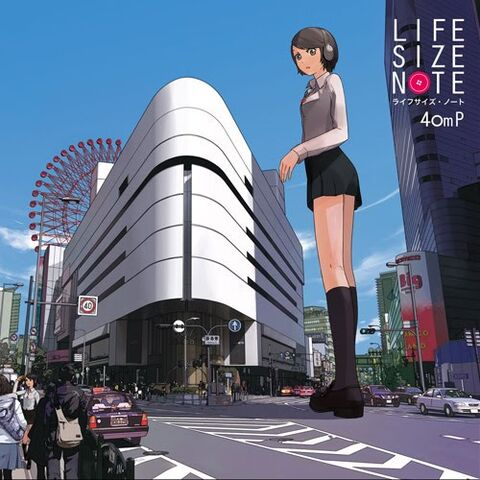 File:LIFE SIZE NOTE.jpg