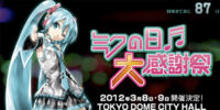 Miku no Hi Dai Kanshasai 39's Giving Day