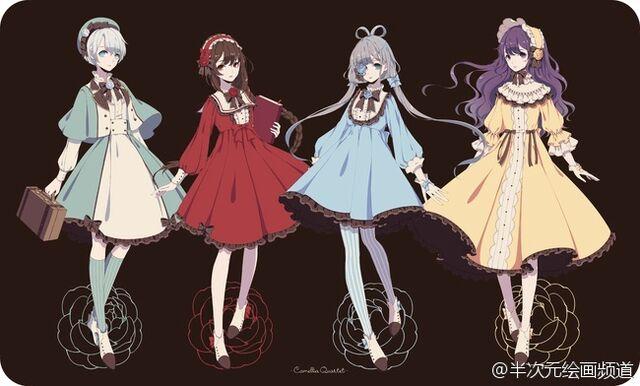 File:Setsuya Camellia Quartet.jpg