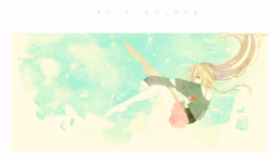 "Image of ""フェイクカラーズ (Fake Colors)"""