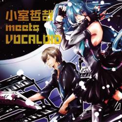File:Komuro meets album.jpg