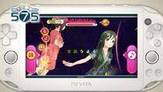 Utakumi PSP game preview