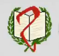 Thumbnail for version as of 03:57, November 25, 2012