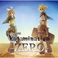 Kagamination ZERO compi cover