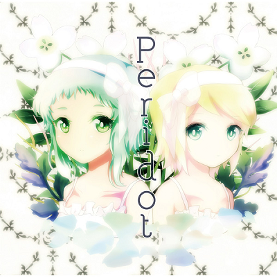 File:Peridot album.png