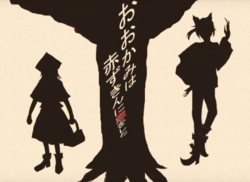 Wold x Riding hood, Hitoshizuku-P x Yama