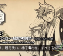 神無月の弔い~宿怨の収穫祭~ (Kannazuki no Tomurai ~Yado Shinobu no Shuukakusai~)