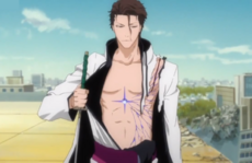 Aizen's First Fusion