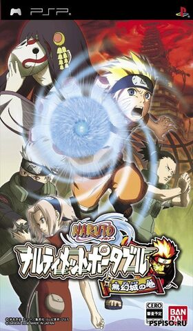 File:1189888936 naruto narutimate hero portable.jpg