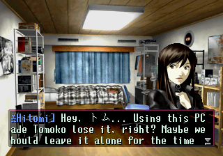 File:SMTSoulhackers.png