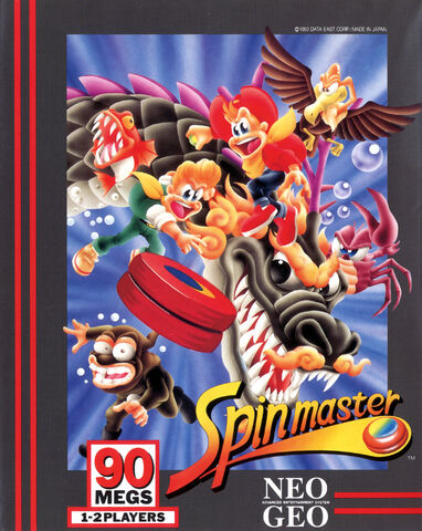 File:Spinmaster.jpg