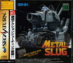 Metalslug-f
