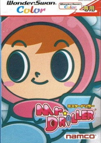 File:Mr. driller WSC.jpg