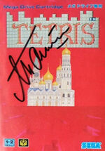 Tetris MD cover