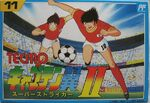 Captain Tsubasa 2 Super Striker Famicom cover