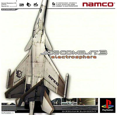 File:Ace Combat 3 cover.jpg