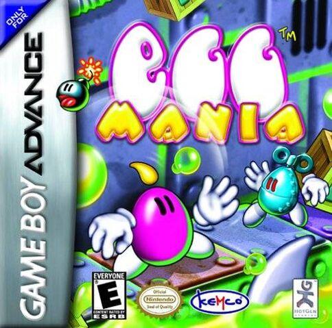 File:Egg mania.jpg