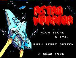 File:Astrowarrior.jpg