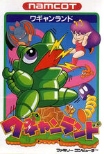 Wagan Land Famicom cover