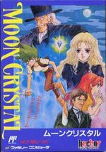 Moon Crystal Famicom cover