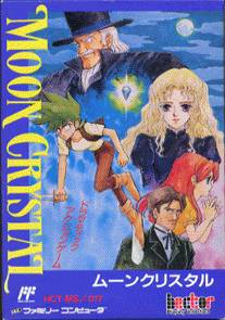File:Moon Crystal Famicom cover.jpg