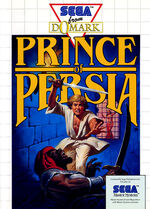 Prince of Persia SMS box art