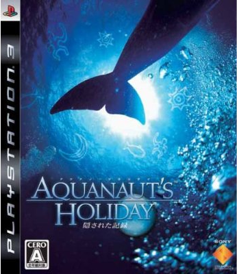 File:Aquanaut holiday ps3.png