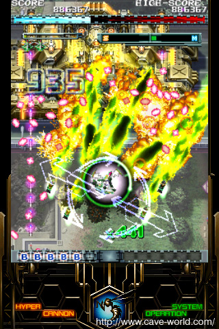 File:Dodonpachi-daifukkatsu ss3.jpg