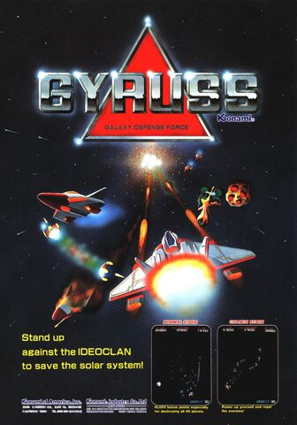 File:Gyruss arcade flyer.jpg