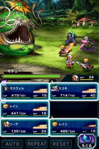 File:Final Fantasy Brave Exvius Android screenshot.jpg