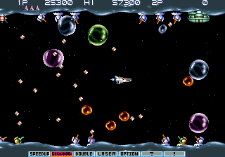 File:Gradius3Screenshot.png
