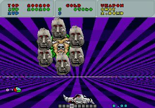 File:Fantasy Zone X68000 screenshot.png