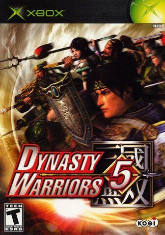 File:Xbox dw5.jpg