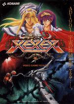 XexexFlyer