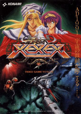 File:XexexFlyer.jpg