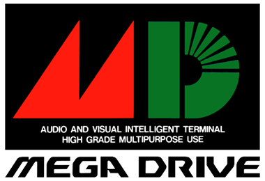 File:Sega Mega Drive logo.png