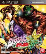 Jojo-s-bizarre-adventure-all-star-battle Playstation3 cover