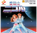 NES/Famicom Disk System