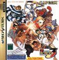 Thumbnail for version as of 22:25, September 17, 2010
