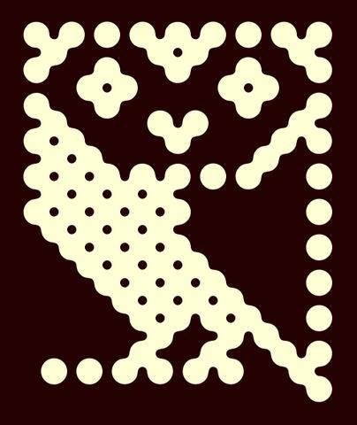 File:BBC Micro owl logo.png