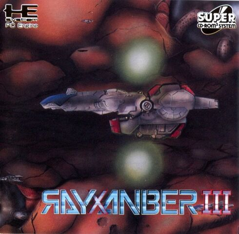 File:RayxanberIII.jpg
