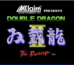 File:Double Dragon 2 NES ScreenShot1.jpg