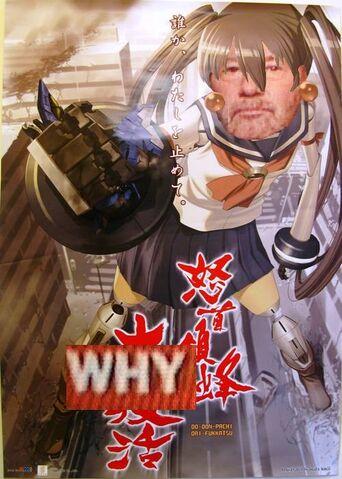 File:Dodonpachi-WHY-Fukkatsu.jpg