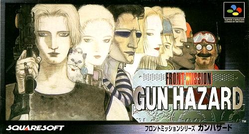 File:Front Mission Gun Hazard.jpg