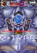 R-Type II Flyer 01-1-