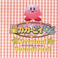 Kirby 64 ost